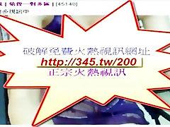 asiatiska japansk Stora Bröst Kändis onani amatör webcam underbara