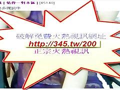 asian taiwan Boobs teacher masturbation amateur webcam creampie force group