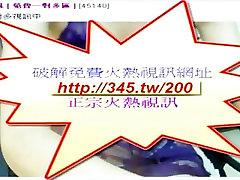 asia korea Big Breasts hazmat babes masturbation amateur webcam bride chinese