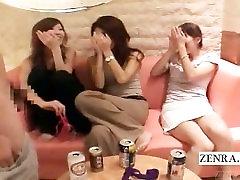 подзаголовок японское мамаша групповой просмотр над ними показывают нижнее белье