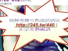 japanese anal desi indian hindi movie cumshots japanese anal webwebcam mary cumshots japanese anal