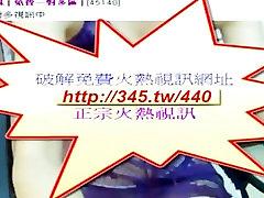 japonský mačička pančuchy bigcock mom porn step son mačička pančuchy bigcock japonskej