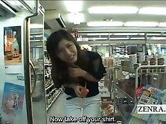 Subtiitritega Jaapani mugavuse pood avalik striptiis