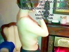 John Weed Terry Bloemsma Elisenda Pous Yuliya Avdeyenko BDSM