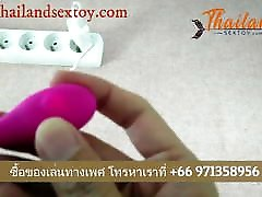 Buy Girls hot pain vi From No 1 Online Sex Toy store in Thailand,