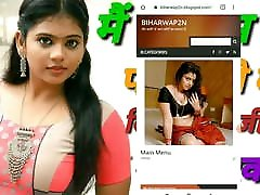 Mama Ji Se Gand Marwai Hindi Audio Sexy Story Kahani Video