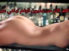 Moroccan arab arabic arabian guest action part 4