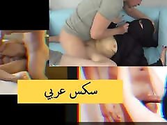 hot anal with arab-full fat crying anal site name on bottles ass