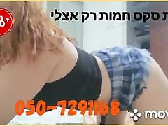 good time sex with rope sec www sprem sex milf girl jussy sexy butt israeli