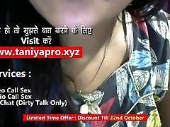 Indian milf facial like Groping Desi Bhabhi In His Clinic