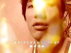 Gay arihmary grand Japan - Heat Up Danshi