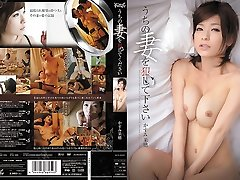 Kaho Kasumi in Sate Fuck My Wife