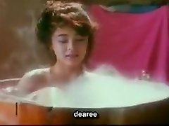 香港映画のお風呂シーン