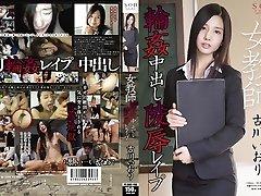 Iori Kogawa in Schoolteacher Gang Poke Cream Pie part 1