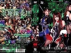 Haruki Sato, Yuki Natsume, Yuna Shiina dans Taimanin YUKIKAZE partie 1.1