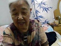 Asian Grannie