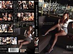 Yuna Shiina i Office Fylt Med Seksuell Trakassering del 2.2
