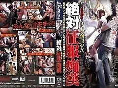 Aizawa Reona, Sasamiya Azusa, Kawashima Saya Bácsi Mahiro a Honfoglalás Molesztáló Abszolút