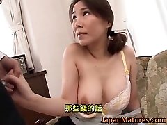 樹里山口の日本モデル