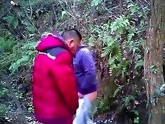 Chinese mature cub man suck cock