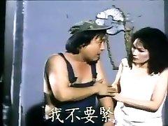 ताइवान के 80 के दशक के विंटेज 5