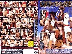 Minaki Saotome, Mirei Kinjou in Pony Machine Sex