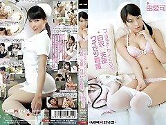 Kana Yume in Lustful Nurse Will Deep-throat You