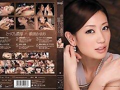 Kaori Maeda in Tiefer Kuss-und SEX-Teil 3.1