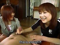 Subtitled Japanese CFNM femdom couple with handjob cumshot