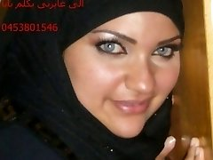 Amal Nabil age Hbrakhitt the lake6