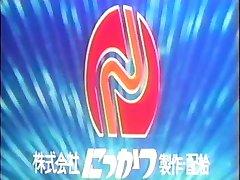 Aşk Canavar : Saldırı! (1981) aka Aiju: Yıkr. ,