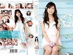 Yukino Kawai in Sensitive Pussy part 3