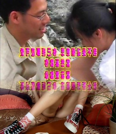 Taiwan 90s X-rated movie 2