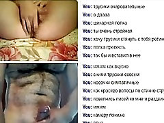 Webchat 018 Nice obedient girl and my dick