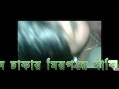 Anjiras sex video sirajgonj 2.mp4
