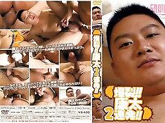 Amazing Asian homosexual boys in Best JAV scene