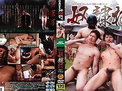 Best Asian homosexual twinks in Amazing fingering, group sex JAV movie