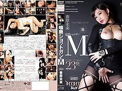 Best Japanese model Miki Sunohara in Incredible gangbang, deep throat JAV scene