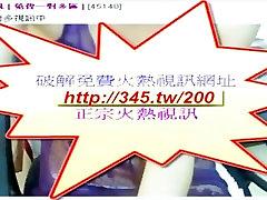 asian japan Busty wife masturbation amateur webcam chubby drunk german