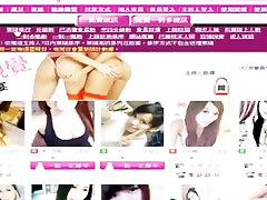 Brazil Asian teen masturbation webcam
