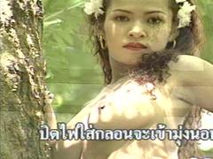 สดใส รุ่งโพธิ์ทอง ฉันทนาที่รัก Seksi Tajski Karaoke